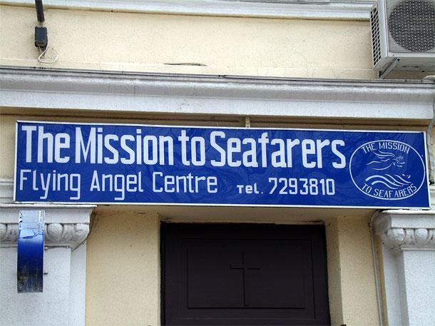 Миссия для моряков