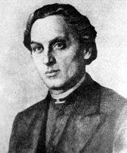 Маркиан Шашкевич